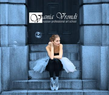 Profound Cyprus Ballet School - Russian Art School - Vania Vrondi